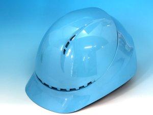 画像1: ヘルメット 1820-FZ ブルー