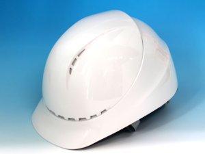 画像1: ヘルメット 1820-FZ 白