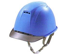 画像1: ヘルメット 1830-JZ ブルー