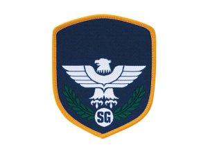 画像1: 警備ワッペン B-1   名入れ加工(2枚以上で名入れします)