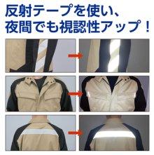 他の写真1: 反射付 長袖シャツ