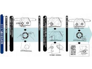 画像2: 快適ウェア(空調服) 自作用 ワッペンセット