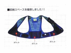 画像3: 多機能安全ベスト(収納ポケット付き) 夜光チョッキ6cm幅 グリーンメッシュ・イエロー反射