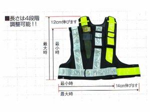 画像4: 多機能安全ベスト(収納ポケット付き) 夜光チョッキ6cm幅 グリーンメッシュ・イエロー反射