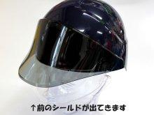 他の写真2: ヘルメット AG-05S 紺