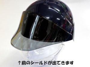 画像2: ヘルメット AG-05S 紺