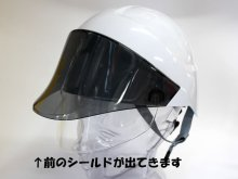 他の写真2: ヘルメット AG-05S 白