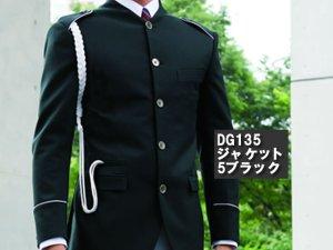 画像1: 警備用 ジャケット ブラック
