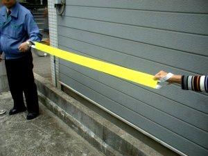 画像5: 【受注生産品】 雑踏警備用 分断ロープ(蛍光反射) 35mm幅(細手) 持ち手プラスチック輪っか付