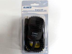 画像2: アルインコ DJ-PB20用 スピーカーマイク EMS-59
