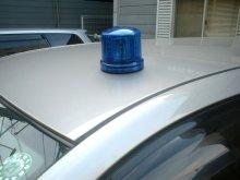 他の写真1: 【新型】 LED電池式回転・点滅灯 警備・保安用 黄(イエロー)