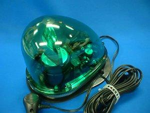 画像3: 車載回転灯 警備・保安用 ハイパワーLED回転灯 12V 24V兼用