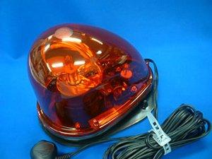 画像4: 車載回転灯 警備・保安用 ハイパワーLED回転灯 12V 24V兼用