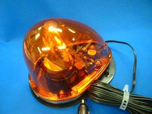 画像5: 車載回転灯 警備・保安用 ハイパワーLED回転灯 12V 24V兼用