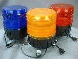 ハイパワーLED回転灯 AC100V 電源用