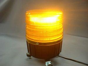 画像3: ハイパワーLED回転灯 AC100V 電源用