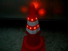 他の写真1: LEDコーンカバー 赤/青/緑
