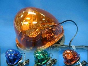 画像1: 車載回転灯 警備・保安用 ハイパワーLED回転灯 12V 24V兼用