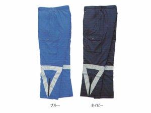 画像1: 防水防寒ズボン(反射テープ付き)