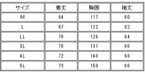 画像3: 警備用 防寒T/Cパイロットジャンパー 綿 ネイビー 【日本製】