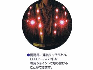 画像4: LEDフラッシュベスト 紺xイエロー反射 (LEDアームバンドと結合可能)