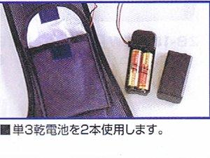 画像5: LEDフラッシュベスト 紺xイエロー反射 (LEDアームバンドと結合可能)