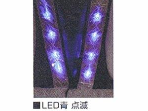 画像2: LED 36個使用 発光色2色切り替えLEDベスト  オレンジxシルバー反射(赤/青LED切り替え)