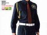 夏 警備用 長袖シャツ 紺 (中国生地使用分)