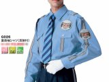 夏 警備用 長袖シャツ 水色(反射付き) 中国製生地使用分