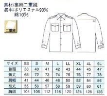 他の写真1: 夏 警備用 長袖シャツ 水色