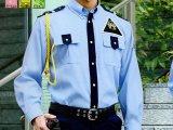 夏 警備用 G156長袖シャツ 水色