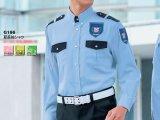 夏 警備用 G166長袖シャツ 水色