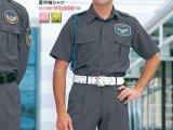 夏 警備用 G203半袖シャツ グレー