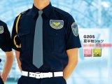 夏 警備用 G205半袖シャツ 濃紺