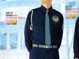 夏 警備用 G215長袖シャツ 濃紺