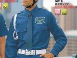 夏 警備用 G218長袖シャツ ブルーグレー