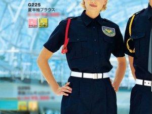 画像1: 警備用 女子用半袖ブラウス 濃紺