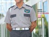 夏 警備用 G353半袖シャツ 薄いグレーツートン