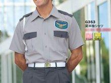 他の写真1: 夏 警備用 G353半袖シャツ 薄いグレーツートン