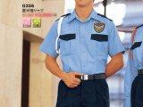 夏 警備用 G356半袖シャツ 水色 紺 ツートン