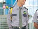 夏 警備用 G363長袖シャツ 薄いグレーツートン