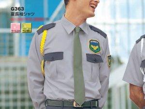 画像1: 夏 警備用 G363長袖/G353半袖シャツ 薄いグレーツートン