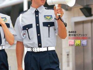 画像1: 夏 警備用 G403半袖 男女ペアシャツ 薄いグレー ツートン