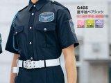 夏 警備用 G405半袖 男女ペアシャツ 濃紺