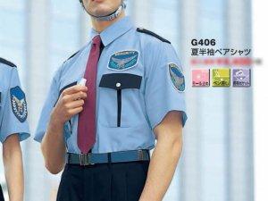 画像1: 夏 警備用 G406半袖 男女ペアシャツ ブルー ツートン