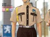 夏 警備用 G408半袖 男女ペアシャツ 茶色