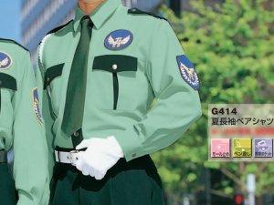 画像1: 夏 警備用 G414長袖 男女ペアシャツ グリーンツートン