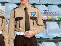 夏 警備用 G418長袖/G408半袖 男女ペアシャツ 茶色