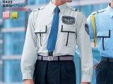 夏 警備用 長袖男女ペアシャツ ホワイト ツートン