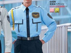 画像1: 夏 警備用 長袖男女ペアシャツ ブルー ツートン